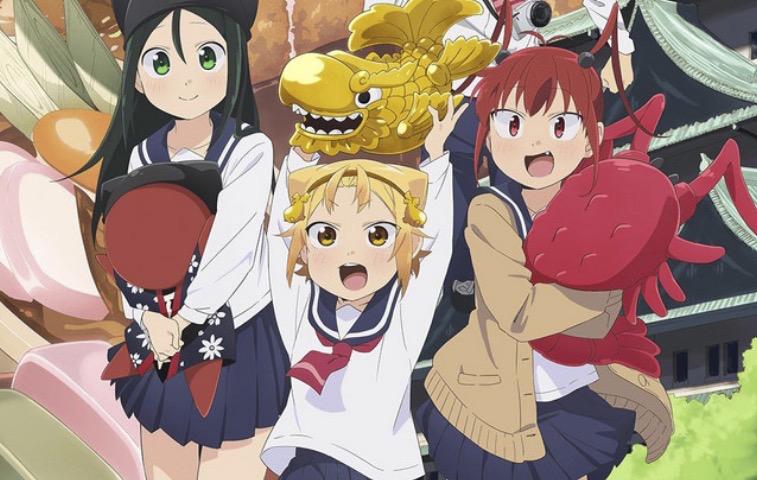 Yatogame-chan Kansatsu Nikki Anime Locks Down Second Season