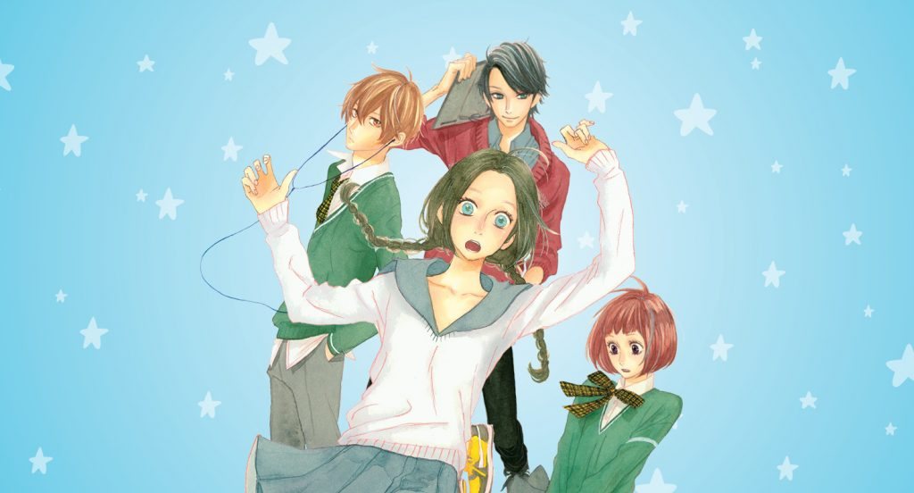 Daytime Shooting Star Manga Catches Forbidden Feelings [Review]
