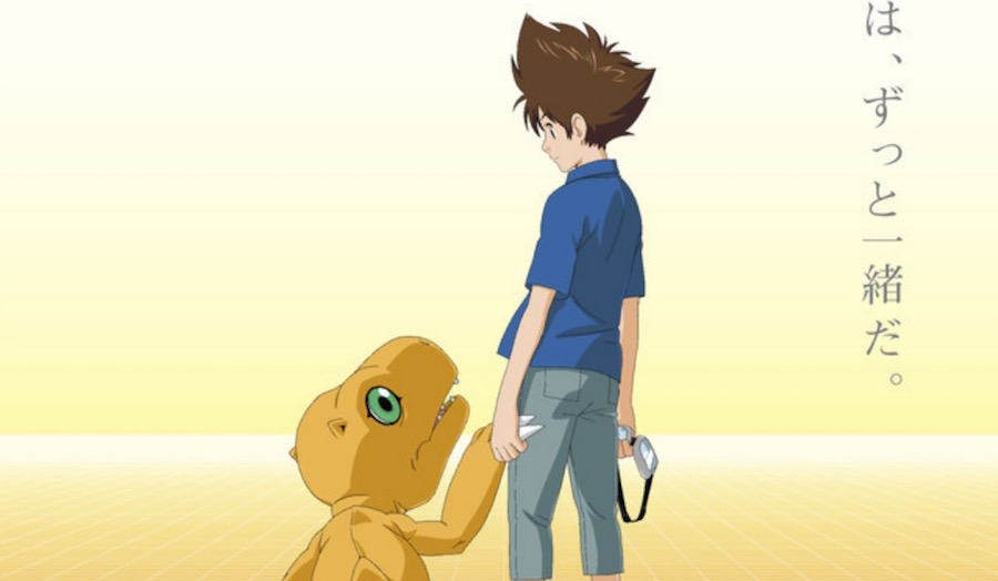 More Digimon Anime on the Way via Crowdfunding Project