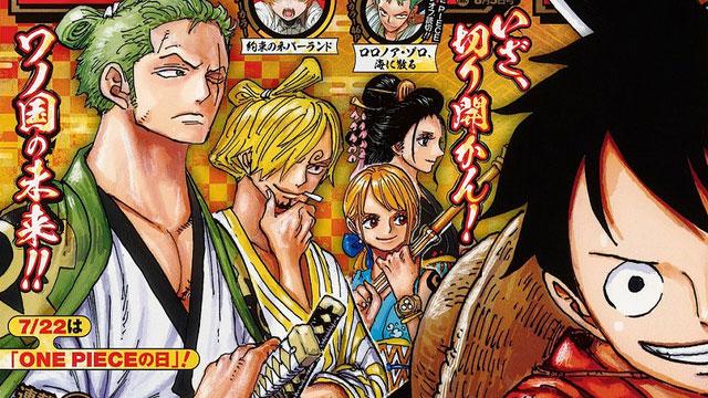 One Piece Archives - Otaku USA Magazine
