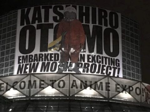 Akira's Katsuhiro Otomo Has New Movie Project in the Works