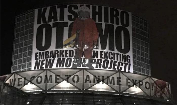 Akira's Katsuhiro Otomo Has New Movie Project in the Works