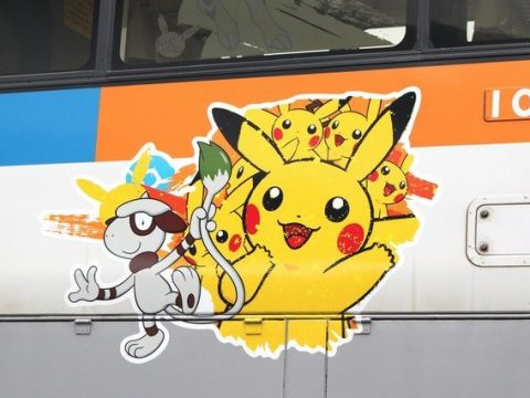 Pokémon Take Over Tokyo Monorail for the Summer