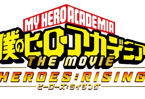 Will This Year's My Hero Academia Film Be the Last?