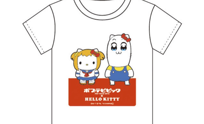 Pop Team Epic and Sanrio Kick Off Another Ridiculous Collaboration