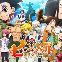 The Seven Deadly Sins Anime Prepares for Wrath of the Gods Arc