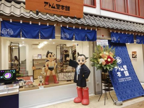 Osamu Tezuka Shop and Cafe Opens in Tokyo