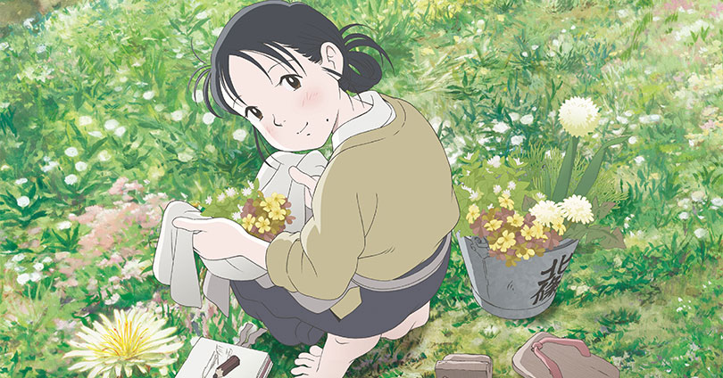 In This Corner of the World Plays in Ibaraki Theater for 1,000 Days
