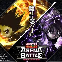 Hunter x Hunter Has an Arena Battle Mobile Game on the Way