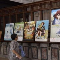 Kyoto Museum Opens Free Kyoto Animation Exhibition