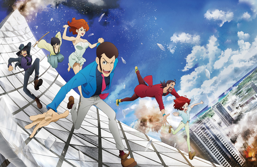 Lupin the Third Part Five