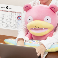 Slow Your Roll with Official Slowpoke Pokémon PC Cushion