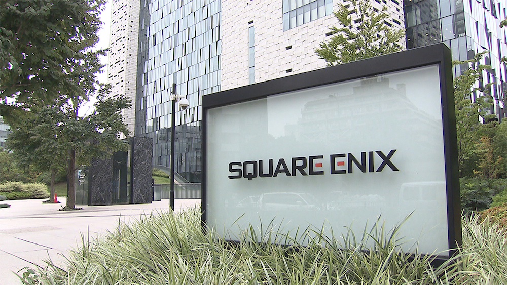 Square Enix Receives Kyoto Animation Inspired Threat, Suspect Arrested