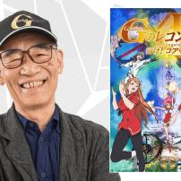 Anime NYC Announces Gundam Creator Yoshiyuki Tomino as Official Guest