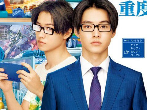 Live-Action Wotakoi: Love Is Hard for Otaku Lands Trailer