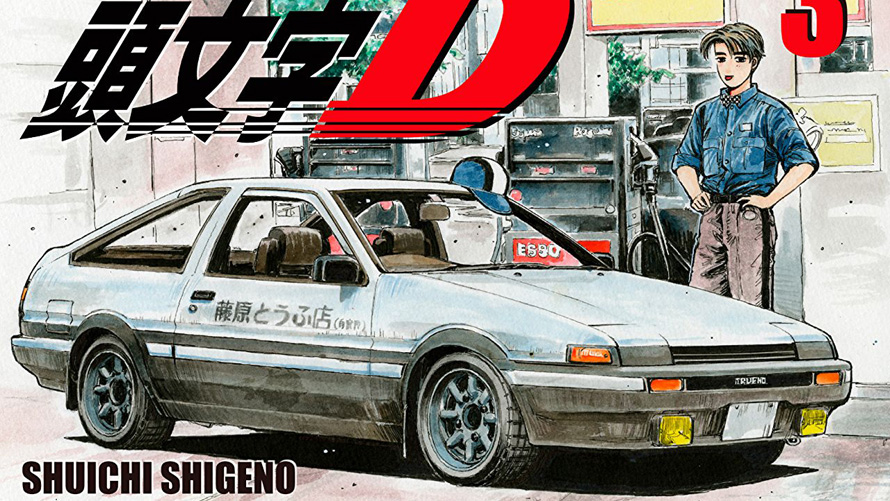 Initial D [Review]