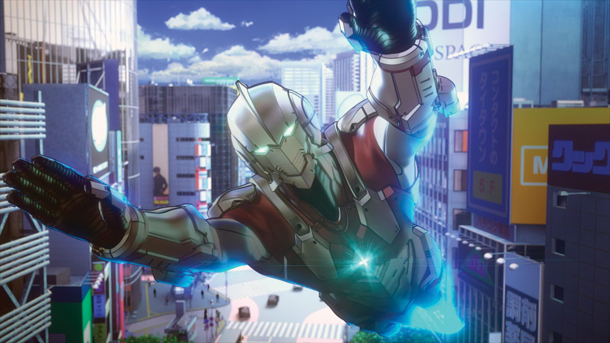 [Review] Ultraman