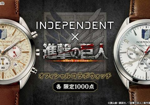 Mark 10 Years of Attack on Titan with Limited Edition Watches