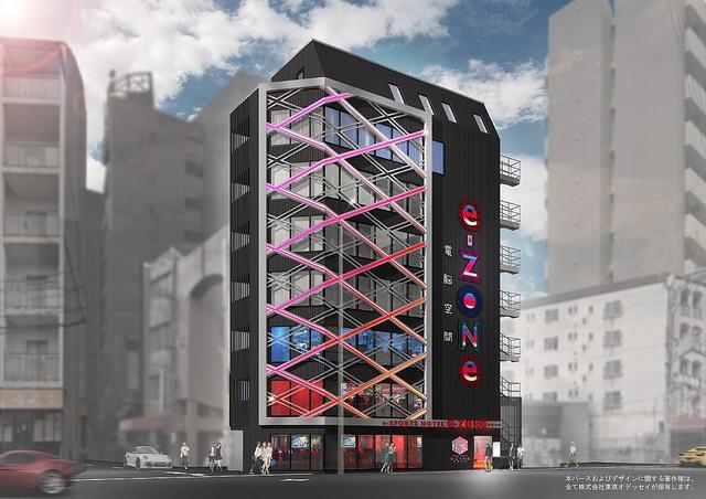 Osaka Becomes Host to Japan's First E-Sports Hotel
