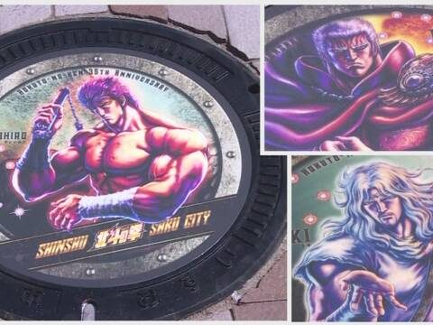 Fist of the North Star Manhole Covers Appear in Saku, Nagano