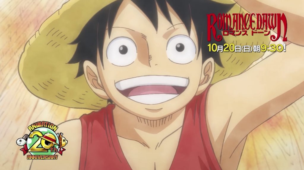 One Piece Previews 20th Anniversary Romance Dawn Special