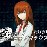 Steins;Gate's Amadeus AI May Become a Reality