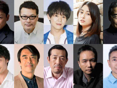 Main Cast Announced for Hideaki Anno's Shin Ultraman