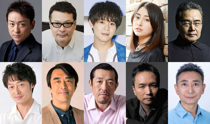 Main Cast Announced for Hideaki Anno's Shin Ultraman