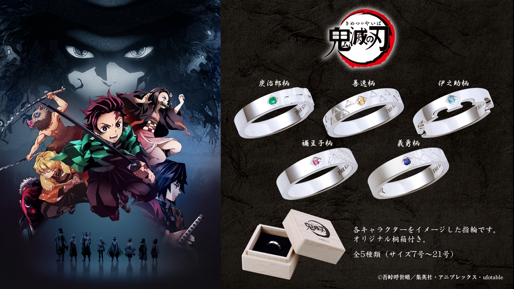 Demon Slayer Rings Let You Accessorize With Your Favorite Characters