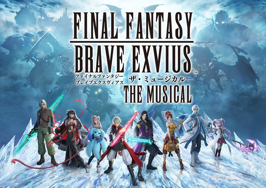 Final Fantasy Brave Exvius Musical Shows Off Its Leads in Visual