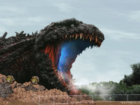 Life-Size Godzilla Theme Park Lets You Get Up Close and Personal