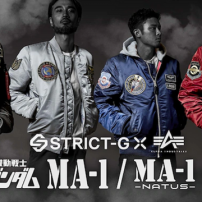 Pick a Side with Z Gundam Bomber Jackets