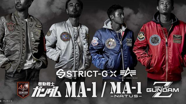 Pick a Side with Z Gundam Bomber Jackets