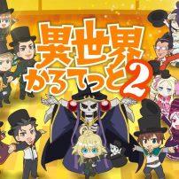 ISEKAI QUARTET Anime Welcomes Familiar Faces to Season 2