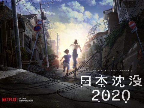 Masaaki Yuasa Directs Japan Sinks 2020 Anime