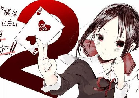 Kaguya-sama: Love is War Anime to Return for Season 2