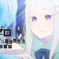 Re:ZERO Theatrical OVA Offers New Novel to Theatergoers