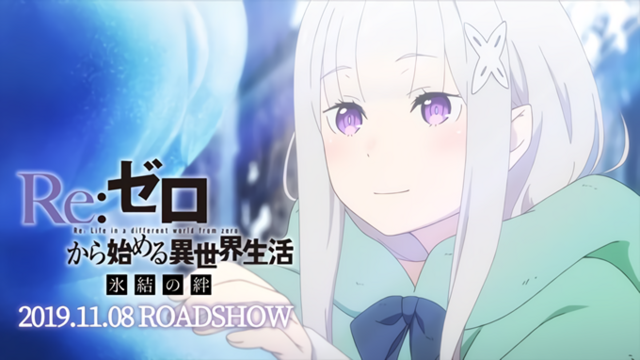 Re:ZERO Theatrical OVA Offers New Novel to Theatergoers