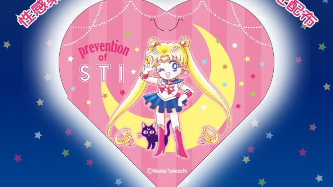 Japan's Ministry of Health Distributes Free Sailor Moon Condoms