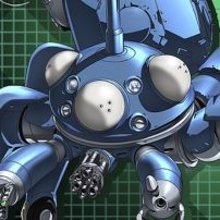 Let Ghost in the Shell's Tachikoma Guide You With GPS Voices