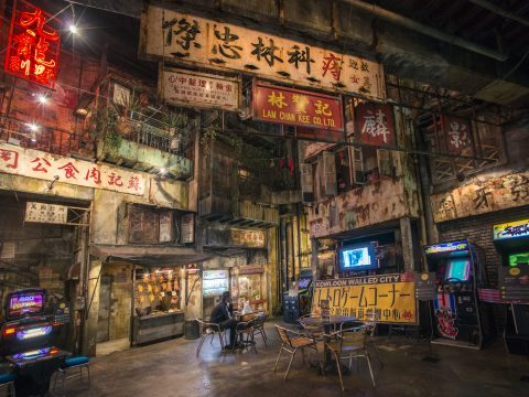 Japan's Wildest Arcade is About to Close