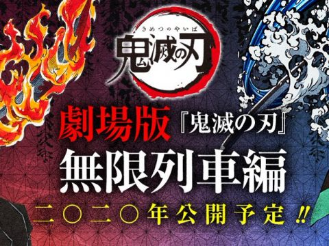 Demon Slayer: Kimetsu no Yaiba Film Drops New Trailer