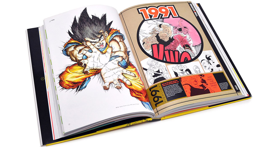 Dragon Ball: A Visual History