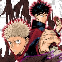 Jujutsu Kaisen Manga Lands Anime Adaptation