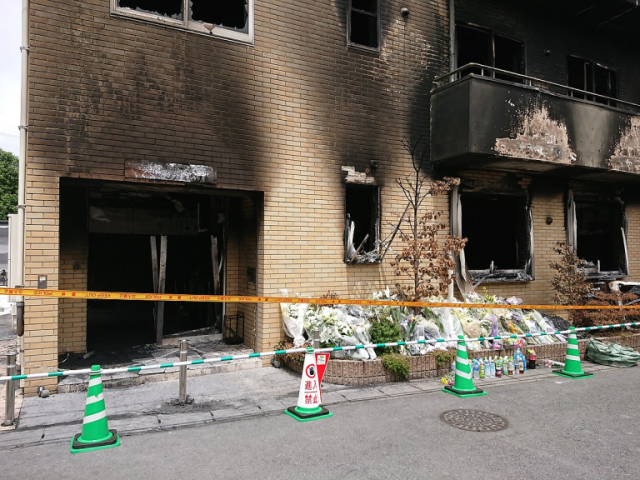 Kyoto Animation's Studio 1 Building is Being Demolished