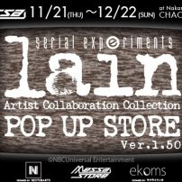 Serial Experiments Lain Pop-Up Store to Hit Nakano Broadway