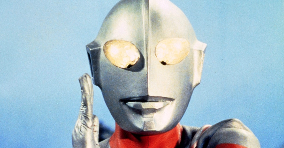 Marvel and Tsuburaya Team Up for Ultraman Comics