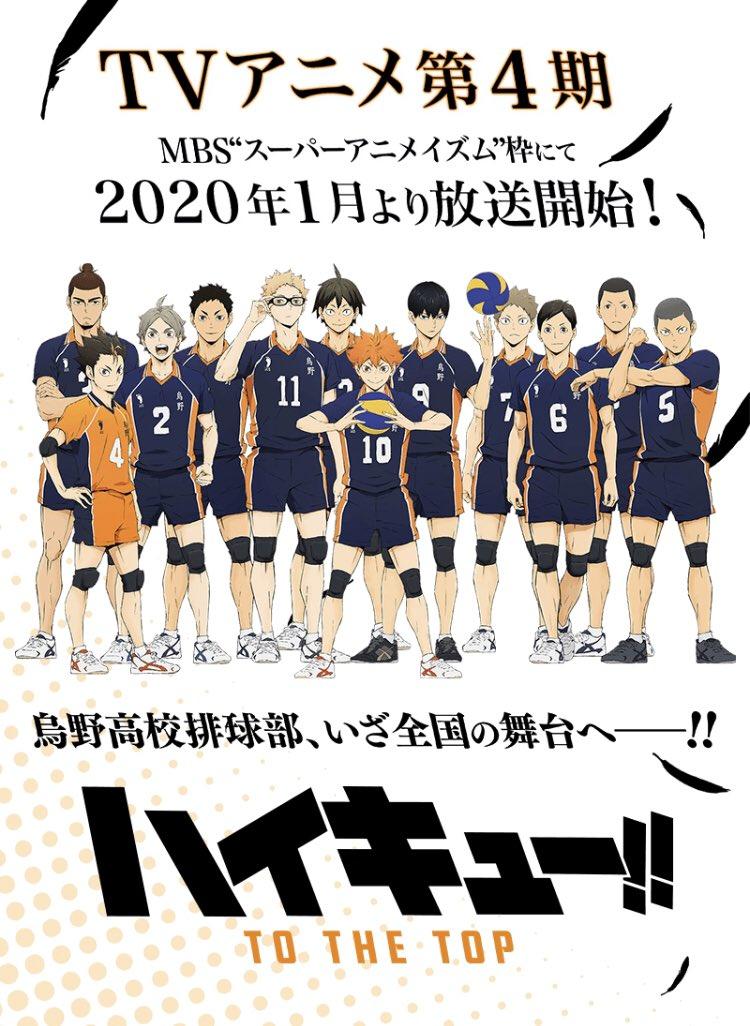 winter 2020 anime: Haikyu!! TO THE TOP