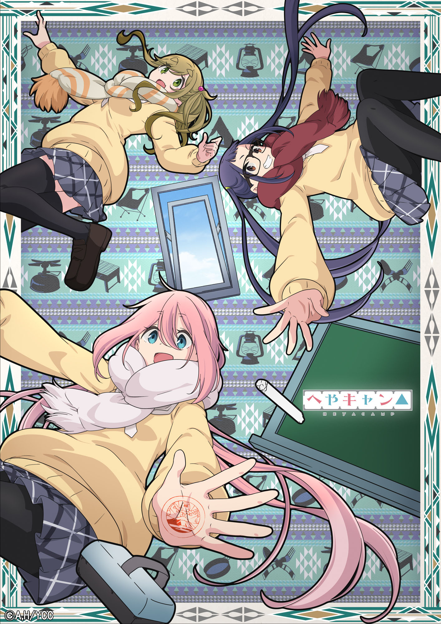 winter 2020 anime:heya camp