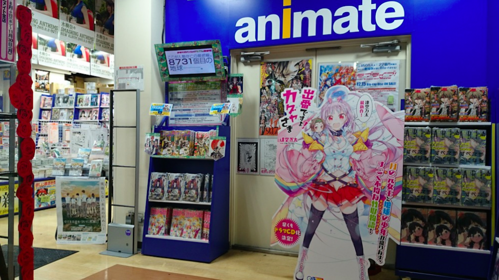 Woman Arrested for Alleged Death Threats to Anime Retailer Animate